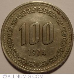 Image #1 of 100 Won 1974