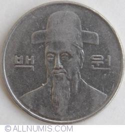Image #2 of 100 Won 1997