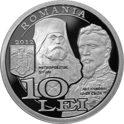 Image #1 of 10 Lei 2012 - 150 years since the establishment of the first Parliament of the United Principalities