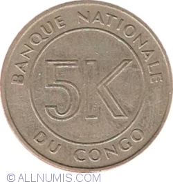 Image #2 of 5 Makuta 1967