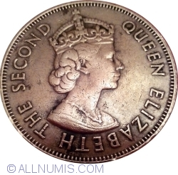 Image #2 of 5 Cents 1971