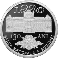 Image #2 of 10 Lei 2010 - 130th anniversary of the National Bank of Romania