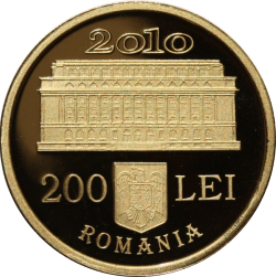 Image #1 of 200 Lei 2010 - 130th anniversary of the National Bank of Romania