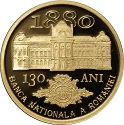 Image #2 of 200 Lei 2010 - 130th anniversary of the National Bank of Romania