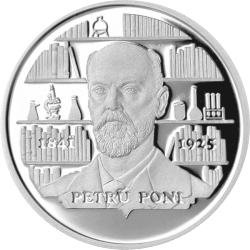 Image #2 of 10 Lei 2016 - 175 years since the birth of Petru Poni