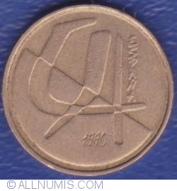 Image #2 of 5 Pesetas 1990
