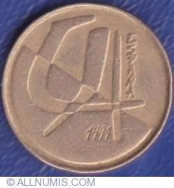 Image #2 of 5 Pesetas 1991