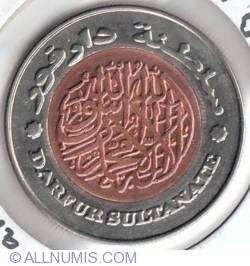 Image #1 of 500 Dinars 2008