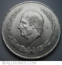 Image #2 of 5 Pesos 1953