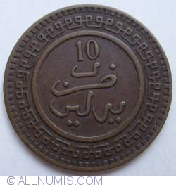 Imaginea #2 a 10 Mazunas 1902 (AH1320)