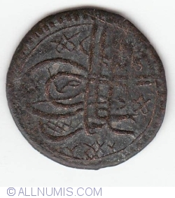 Image #2 of 1 Manghyr 1689 (AH1100)