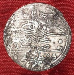 Image #2 of 1 Kurush 1143/XXIX