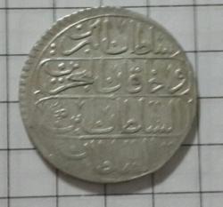 Image #1 of Beshlik (5 Para) 1730-1754