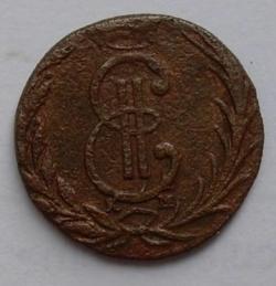 Image #2 of Denga 1770