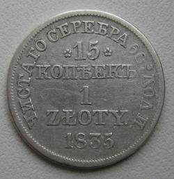 Imaginea #1 a 15 Copeici 1 Zloty 1835