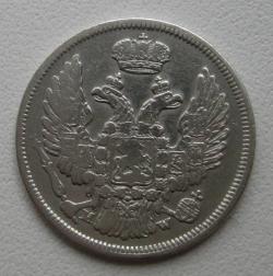 Imaginea #2 a 15 Copeici 1 Zloty 1835