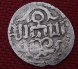 Image #2 of 1 Dirham ND (1270-1299)