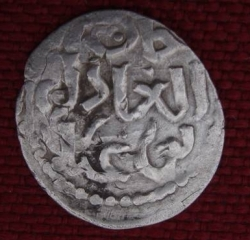 Image #1 of 1 Dirham ND (1270-1299)
