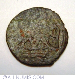 Image #2 of 1 Pul ND (1342-1357)