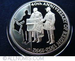 Image #2 of 50 Pence 1992 - 40th Anniversary of Reign of Elizabeth II