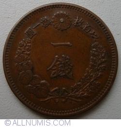 Image #2 of 1 Sen 1883