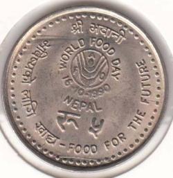 Imaginea #2 a 5 Rupees 1990 (VS2047) - World Food Day