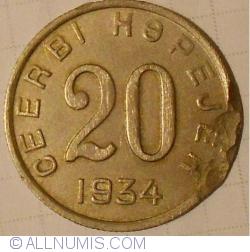 Imaginea #1 a 20 Copeici 1934