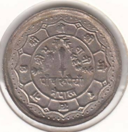 Image #1 of 5 Rupees 1983 (VS2040)