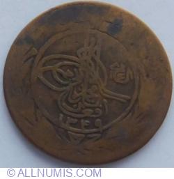 Image #2 of 20 Pul 1930 (AH1348)