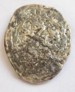 Image #2 of Dirhem 1574-1595