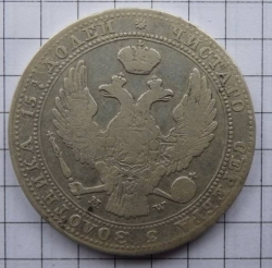 Image #2 of 3/4 Roubles 5 Zlotych 1837