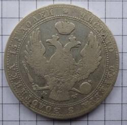 Imaginea #2 a 3/4 Ruble 5 Zlotych 1837 MW