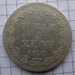 Image #1 of 3/4 Roubles 5 Zlotych 1837