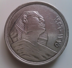 Image #2 of 20 Piastres 1956 (AH1375)