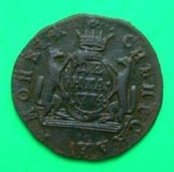 Image #1 of Denga 1774
