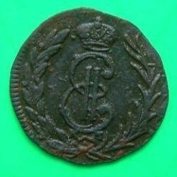 Image #2 of Denga 1774