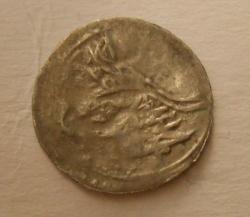 Image #2 of 1 Para 1783 (AH1187/10)