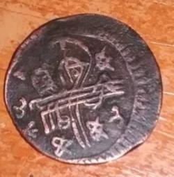 Image #2 of 1 Manghyr 1688 (AH1099) - 2 dots left of date