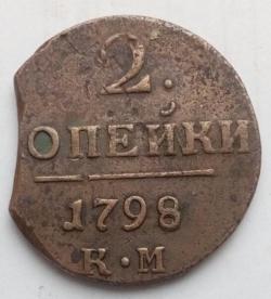 2 Copeici 1798 KM