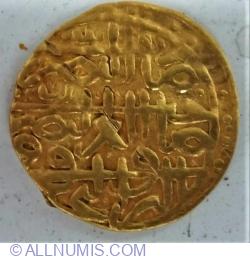 Image #2 of Sultani 1526 (AH932)