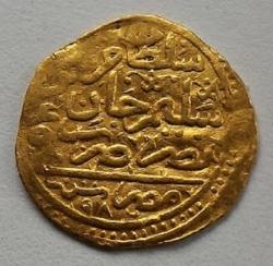 Imaginea #2 a Sultani 1575 (AH982)