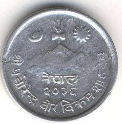 Image #1 of 5 Paisa 1979 (VS2036)