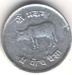 Image #2 of 5 Paisa 1979 (VS2036)