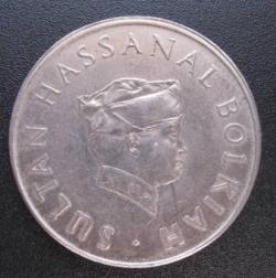 Image #2 of 50 Sen 1990
