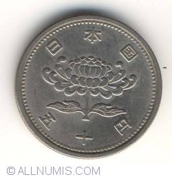 Image #2 of 50 Yen 1956 (31)