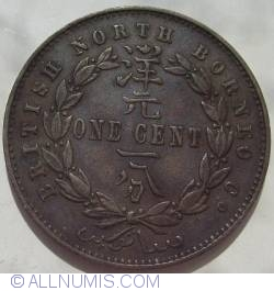Image #1 of 1 Cent 1887