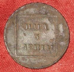 Image #1 of 1 Para 3 Dengi 1772-Varianta scrieii Валак