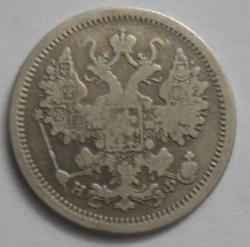 Image #2 of 15 Kopeks 1881