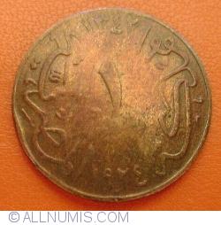 Imaginea #1 a 1 Millieme 1924 (AH1342)