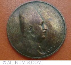 Imaginea #2 a 1 Millieme 1924 (AH1342)